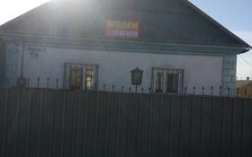 5-комнатный дом, 92 м², 6 сот., Мурманская за 13 млн 〒 в Караганде, Октябрьский р-н
