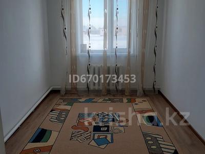 4-комнатный дом, 123 м², 10 сот., 2 микрн за 17 млн 〒 в Тайтобе