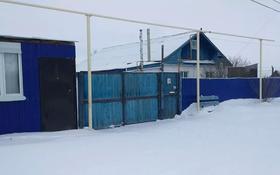 4-комнатный дом, 64 м², 12 сот., Комсомольская 38 за 3.5 млн 〒 в Денисовке