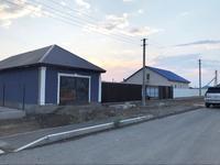 2-комнатный дом, 96 м², 9 сот., Жулдыз-3 за 16 млн 〒 в Атырау