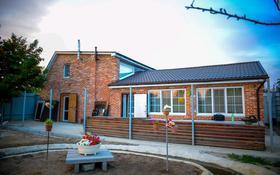 4-комнатный дом, 140 м², 8 сот., Кунай за 22 млн 〒 в Костанае