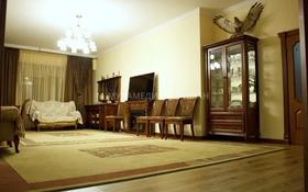 6-комнатная квартира, 260 м², 3/22 этаж, Бухар Жырау 27/5 — Маркова за 192 млн 〒 в Алматы, Бостандыкский р-н