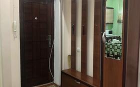 3-комнатная квартира, 83 м², 1/7 этаж помесячно, Микрорайон Каратал 10б за 120 000 〒 в Талдыкоргане