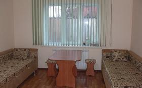 1-комнатный дом помесячно, 25 м², улица Жангельдина — Сидоркина за 40 000 〒 в Алматы
