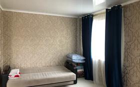 1-комнатная квартира, 50 м², 4/5 этаж посуточно, Аманжолова 139 — Юбилейный за 5 000 〒 в Уральске