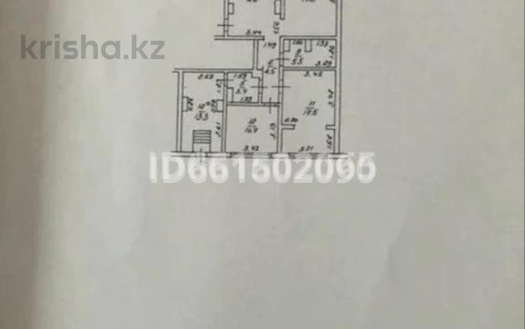 Магазин площадью 100 м², Достык 270 — Омарова за 57 млн 〒 в Алматы, Медеуский р-н
