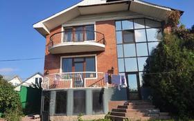 5-комнатный дом, 210 м², 4.5 сот., Украинская 10 за 79 млн 〒 в Алматы, Медеуский р-н