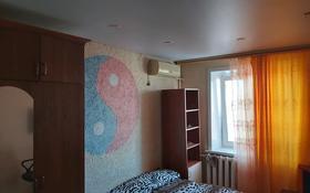2-комнатная квартира, 52 м², 7/9 этаж, улица Розы Люксембург 102 — Горького за 13.6 млн 〒 в Павлодаре