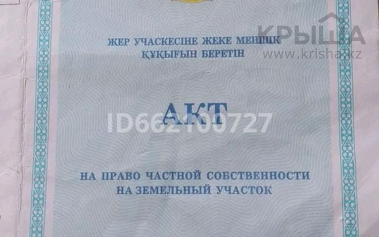 Участок 8 соток, Кайнар Булак за 2.7 млн 〒 в Шымкенте