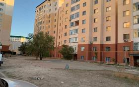 Офис площадью 67 м², Мкр Каратал 6б за 15 млн 〒 в Талдыкоргане