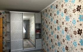 3-комнатная квартира, 65 м², 3/5 этаж помесячно, Есет Батыра 79 — проспект Абая за 70 000 〒 в Актобе, мкр 5