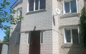 6-комнатный дом, 150 м², 9 сот., Алихана Бокейханова 271 за 30 млн 〒 в Павлодаре