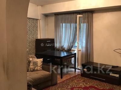 3-комнатная квартира, 66 м², 2/9 этаж, мкр Аксай-1, Мкр Аксай-1 — Толе би за 21 млн 〒 в Алматы, Ауэзовский р-н — фото 7