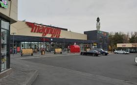 Магазин площадью 80 м², мкр Орбита-3 5б — Мустафина за 1 млн 〒 в Алматы, Бостандыкский р-н