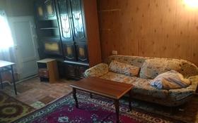 2-комнатный дом помесячно, 50 м², Целинная 31 — Чкалова за 50 000 〒 в Павлодаре