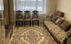 3-комнатная квартира, 58.6 м², 2/5 этаж, 40-лет Победы 52 за 11.5 млн 〒 в Шахтинске