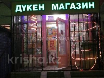 Магазин площадью 68 м², Вахтангова — Жандосова за 26 млн 〒 в Алматы, Бостандыкский р-н