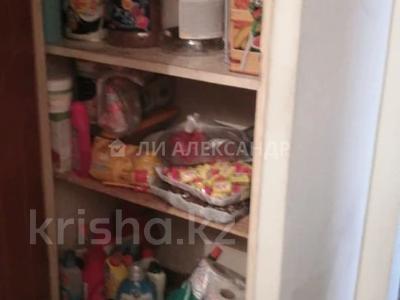 Магазин площадью 68 м², Вахтангова — Жандосова за 26 млн 〒 в Алматы, Бостандыкский р-н — фото 13