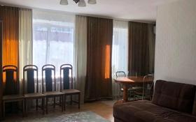 4-комнатная квартира, 79 м², 2/5 этаж, улица Баймагамбетова 168 — Пушкина за 25.2 млн 〒 в Костанае