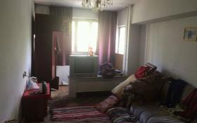 2-комнатная квартира, 45 м², 4/5 этаж помесячно, Пр. Аль-Фараби 13 — КазГУград за 130 000 〒 в Алматы, Бостандыкский р-н