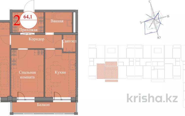 2-комнатная квартира, 69 м², 3/7 этаж, А.Бокейхана 18 за 27.6 млн 〒 в Нур-Султане (Астана), Есиль р-н