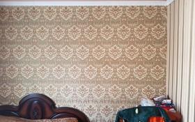 5-комнатный дом, 200 м², 6 сот., Бедренко 45а за 25 млн 〒 в Талгаре