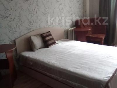 3-комнатная квартира, 78 м², 4/9 этаж посуточно, Абая 2А — Ворошилова за 12 000 〒 в Костанае — фото 3