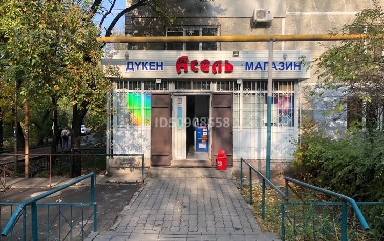 Магазин площадью 60 м², мкр №8 33 за 41.5 млн 〒 в Алматы, Ауэзовский р-н