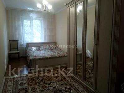 3-комнатная квартира, 57 м², 1/5 этаж, Гоголя — Ауэзова за 24 млн 〒 в Алматы, Алмалинский р-н