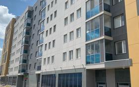 Помещение площадью 71 м², Толе би 51 за 5 000 〒 в Нур-Султане (Астана), Есиль р-н
