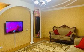 3-комнатная квартира, 100 м², 4/9 этаж посуточно, Лермонтова 44 — Астана за 14 000 〒 в Павлодаре