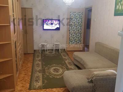 3-комнатная квартира, 62 м², 4/5 этаж, Муратбаева за 25 млн 〒 в Алматы, Алмалинский р-н — фото 3