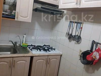 3-комнатная квартира, 62 м², 4/5 этаж, Муратбаева за 25 млн 〒 в Алматы, Алмалинский р-н — фото 6