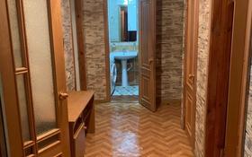 3-комнатная квартира, 89 м², 4/5 этаж посуточно, Азаттык 71 — Махамбета за 14 000 〒 в Атырау