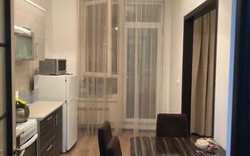 2-комнатная квартира, 70 м², 4 этаж помесячно, Кабанбай батыра 7 за 170 000 〒 в Нур-Султане (Астана), Есиль р-н