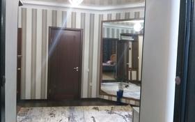 4-комнатная квартира, 90 м², 1/9 этаж, улица Яншина — Площадь за 30 млн 〒 в