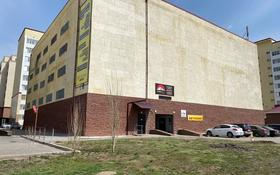 Здание, Алихана Бокейхана 30 п площадью 4000 м² за 3.7 млн 〒 в Нур-Султане (Астане), Есильский р-н