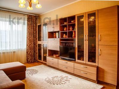 3-комнатная квартира, 66.1 м², Утепова 21A — Розыбакиева за 26.5 млн 〒 в Алматы, Бостандыкский р-н