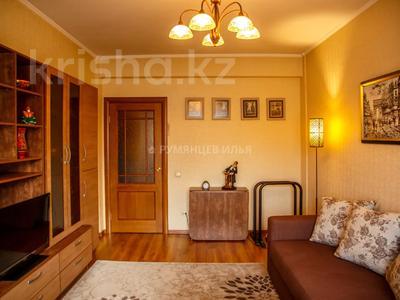 3-комнатная квартира, 66.1 м², Утепова 21A — Розыбакиева за 26.5 млн 〒 в Алматы, Бостандыкский р-н — фото 6