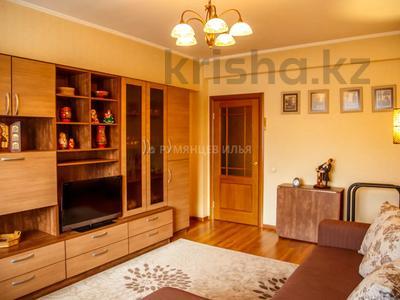 3-комнатная квартира, 66.1 м², Утепова 21A — Розыбакиева за 26.5 млн 〒 в Алматы, Бостандыкский р-н — фото 2