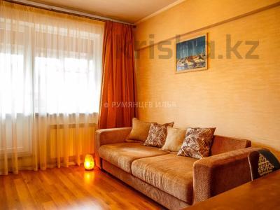 3-комнатная квартира, 66.1 м², Утепова 21A — Розыбакиева за 26.5 млн 〒 в Алматы, Бостандыкский р-н — фото 20