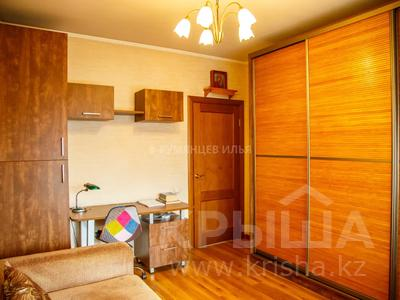 3-комнатная квартира, 66.1 м², Утепова 21A — Розыбакиева за 26.5 млн 〒 в Алматы, Бостандыкский р-н — фото 16