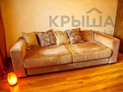 3-комнатная квартира, 66.1 м², Утепова 21A — Розыбакиева за 26.5 млн 〒 в Алматы, Бостандыкский р-н — фото 27