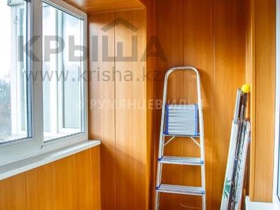 3-комнатная квартира, 66.1 м², Утепова 21A — Розыбакиева за 26.5 млн 〒 в Алматы, Бостандыкский р-н — фото 23