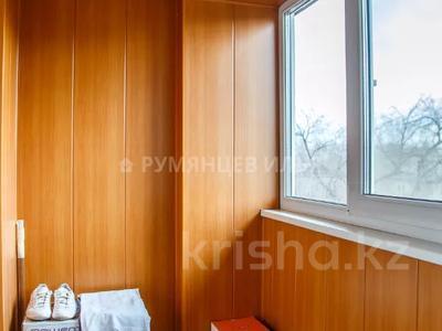 3-комнатная квартира, 66.1 м², Утепова 21A — Розыбакиева за 26.5 млн 〒 в Алматы, Бостандыкский р-н — фото 24