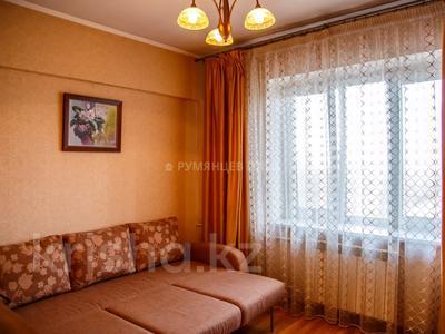 3-комнатная квартира, 66.1 м², Утепова 21A — Розыбакиева за 26.5 млн 〒 в Алматы, Бостандыкский р-н — фото 17