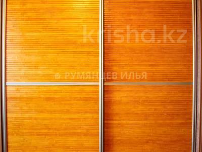 3-комнатная квартира, 66.1 м², Утепова 21A — Розыбакиева за 26.5 млн 〒 в Алматы, Бостандыкский р-н — фото 31