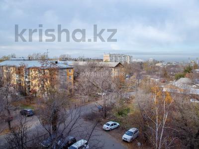 3-комнатная квартира, 66.1 м², Утепова 21A — Розыбакиева за 26.5 млн 〒 в Алматы, Бостандыкский р-н — фото 44
