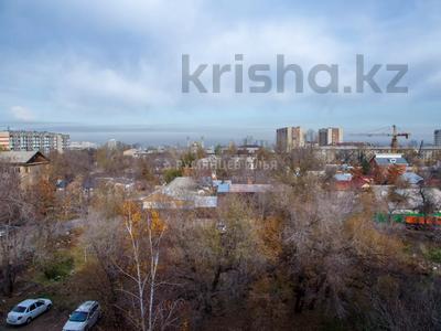 3-комнатная квартира, 66.1 м², Утепова 21A — Розыбакиева за 26.5 млн 〒 в Алматы, Бостандыкский р-н — фото 43