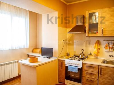 3-комнатная квартира, 66.1 м², Утепова 21A — Розыбакиева за 26.5 млн 〒 в Алматы, Бостандыкский р-н — фото 7